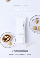 Cuticle conditioning cream gently exfoliating the face, deep cleaning and grinding to remove dead skin