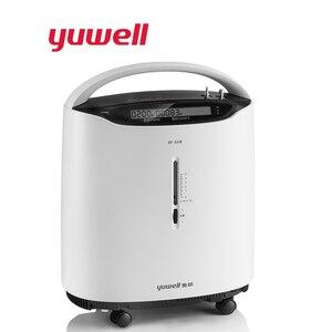 Image 4 - Yuwell 8F 5AW חמצן מרוכז נייד חמצן מחולל חמצן רפואי מכונה homecare ציוד רפואי