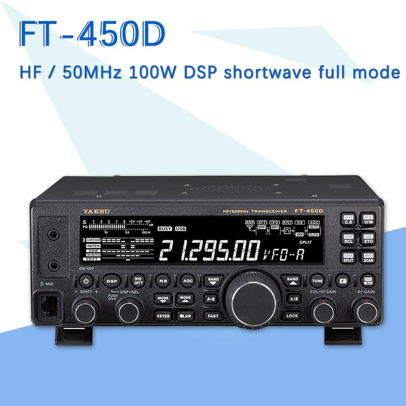 Suitable For Yaesu FT-450D HF / 50MHZ 100W Power Shortwave Full Mode Car Radio Transmitter