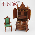 Dollhouse 1/12 scale miniature furniture Hand Carved Study collection cabinet and chair