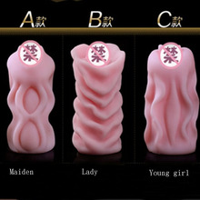 3TYPE Reality medical silicone artificial vagina for male masturbation pocket pussy lifelike sex dolls adult sex toys for men