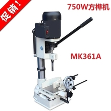 High Speed Mini Drilling Machine 750W Bench Workbench Drill Chuck 13MM for Woodworking Metal Power Tools
