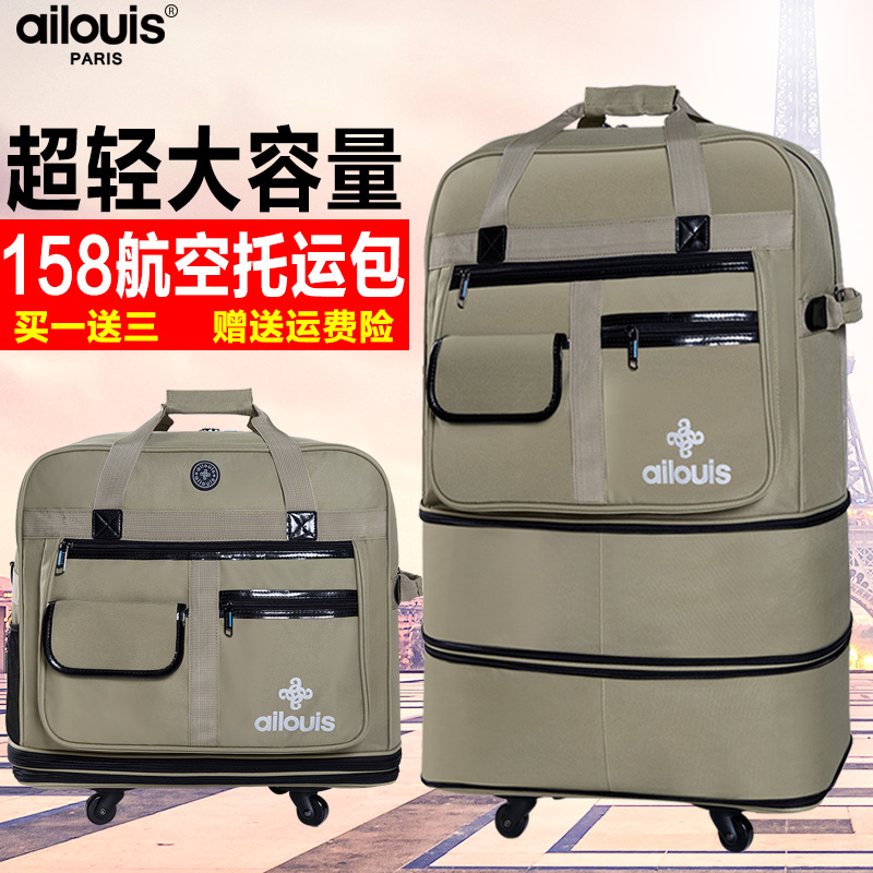 boarding outdoor travel Large volume foldable Oxford rolling luggage folding trolley suitcase