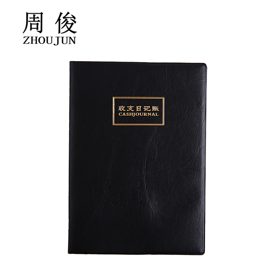 genuine leather Notebook financial accounting cash bookkeeping The family details of the income and expenditure financial 02 inventory accounting