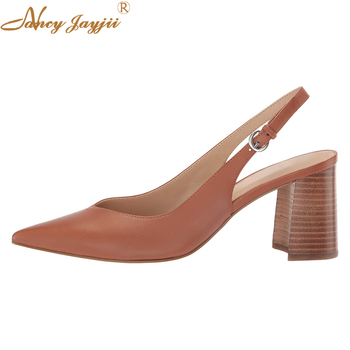 Nude Brown Slingback Wood Pattern Block Mid High Square Heels Pointed Toe Narrow Lady Pumps Summer Women Shoes 2019 Plus Size 16