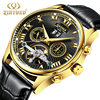 Mens Mechanical Watches Kinyued Brand Luxury Leather Men Automatic Watch Fashion Six Pin Tourbillon Male Clock