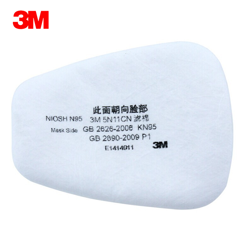 10pcs 3M 5N11CN Filter cotton Use with respirators 5000 series Mask and 3M 6000 Gas Mask Supporting  Dust Filter KN90 packaging and labeling