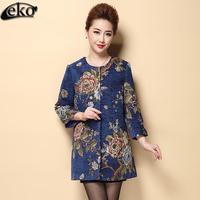 Fashion Women Coat Floral Embroidery Ladies Coats Vintage Chinese National Style Trench Coats Elegant Outwear Coat