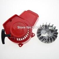 Red Plastic Easy Recoil Pull Start Starter w/ Fly Wheel For 47cc 49cc 2 Stroke Pocket Bike Minimoto ATV