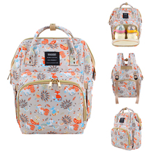 Fashion Mummy Maternity Nappy Bag Large Capacity Baby Diaper Bag Cartoon Stroller Nursing Bag Travel Backpack for Baby Care