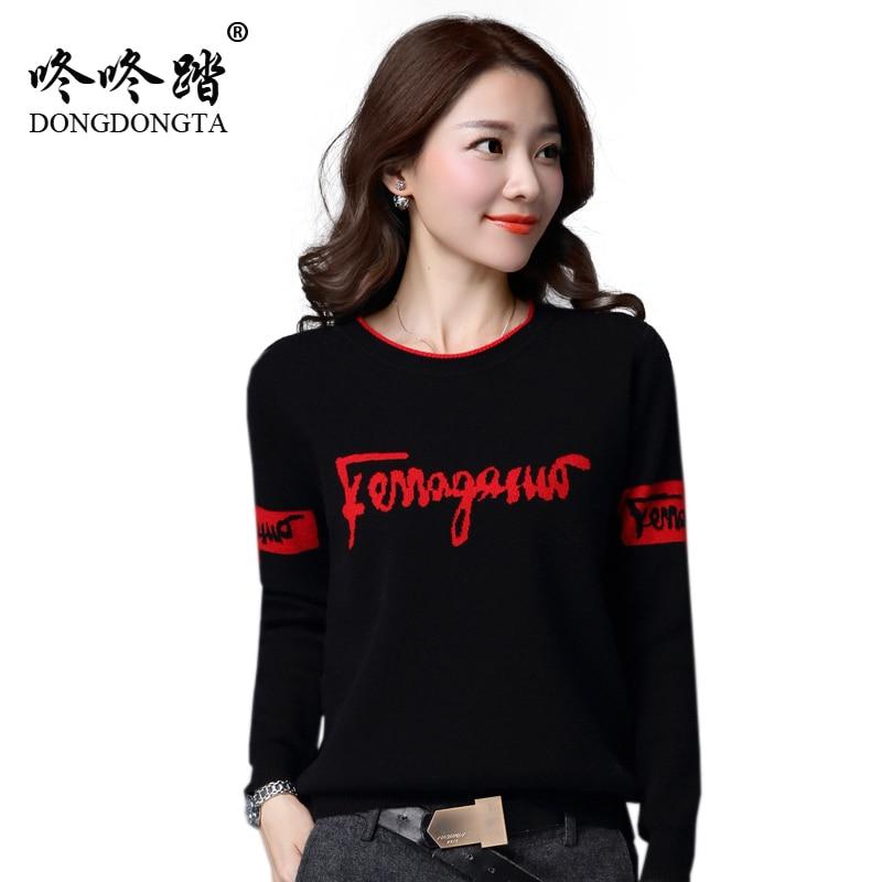 Dongdongta пуловер плетен пуловер за жени - Дамски дрехи - Снимка 2