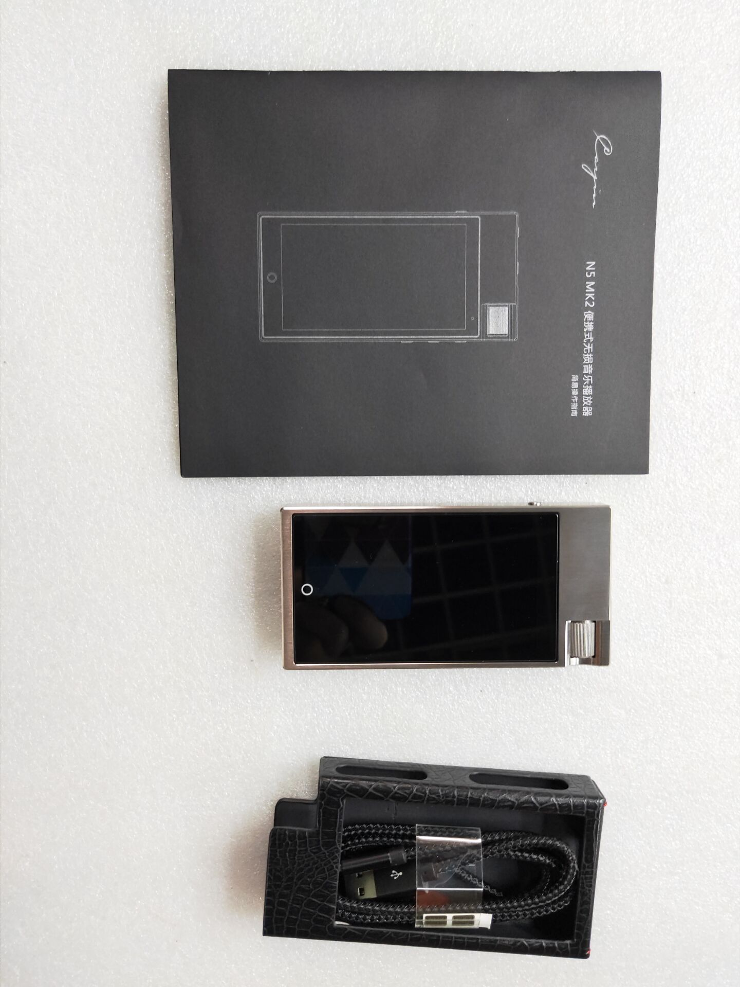 Cayin N5iiS Leathe Case Android Based Master Quality Digital Audio Player balanced lossless music HiFi player