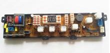 Free shipping 100% tested for Combo washing machine board xqb52-2588 COMBO motherboard xqb52-2588 on sale