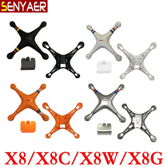 Original Syma X8 X8C X8W X8G Drone Spare Parts Extra Main Body shell Cover For RC helicopter Accessories toy