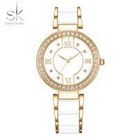 SK Luxury Watches Women Gold Watch Stainless Steel Ladies Bracelet Watches Women Quartz Watch Female Clock