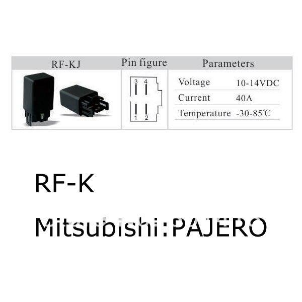 Coche Anti-robo de Bloqueo Electrónico del relé de RF (RF-K)