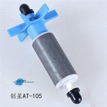 Atman submersible pump original rotor for aquarium water pump accessories replace rotor AT 105 AT-107 free shipping