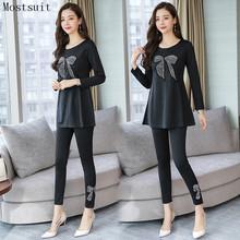 Plus Size Black Casual Beading Two Piece Set Women Long Sleeve Tops skinny Elastic Wait Pants