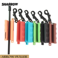 1pc Archery Arrow Puller Silicone Rubber Target Gripper Remove Shooting Sports Darts Accessories