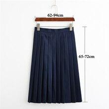 UPHYD Женская мода длинная Плиссированная юбка Регулируемая Талия ветер Косплей Kawaii женская школьная форма юбки S-3XL