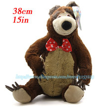 Low price Stuffed Animals & Plush Toys Bear masha doll Russian Movie plush Toy Dolls For Gifts with Music