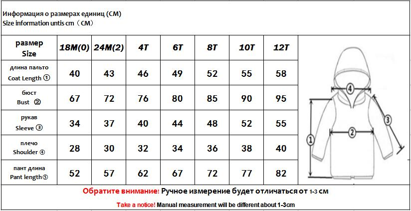 Image 5 - Boy Winter Ski Suits 2020 90% White Duck Down Jacket Girl Suit Overalls Childrens Sportswear Baby Fashion Clothing Waterproofchildrens sportsweargirls suitsclothing fashion -