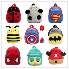Cute cartoon kids plush backpack toys mini schoolbag Children's gifts kindergarten student bags lovely Mochila Christmas gifts