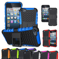 For Apple IPod Touch 5 6 Case Cute Cover 3D Smart Armor Tire Texture With Stand