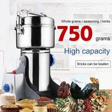 Electric Grains Mill Grinder Spices Herb Cereals Coffee Crusher Dry Food Powder Machine High Speed 750G 220V Grain Mill Electric цена в Москве и Питере