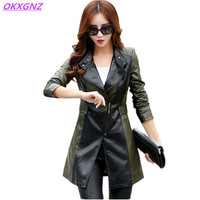 Lmitation Leather Jacket Female Costume 2017 Spring Autumn PU Material Casual Tops Leather Women S Plus