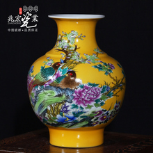 Jingdezhen Imperial Palace was yellow ceramic vase decoration of imperial Chinese peony BiYiDiao ornaments