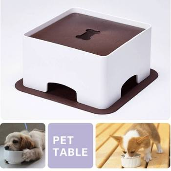 2018 New Pet Dogs &Cats Table Dish Rack Height Adjustment According Dog Bowl Dog Height To Develop Good Eating Habits