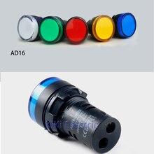 цена на 22mm Indicator light Green/Yellow/Blue/White/Red Led Indicator lamp 220v 12v 24V 220v 380v Elecrtric Signal Lamp AD16-22DS