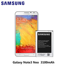 Popular Note 3 Neo N750-Buy Cheap Note 3 Neo N750 lots from