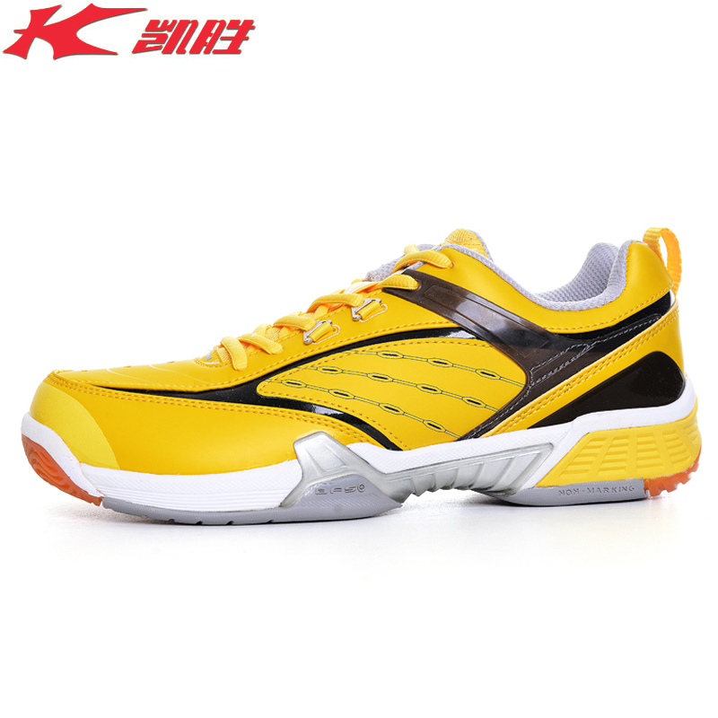 Li-Ning Kason Women's Badminton Shoes Wear-Resistance Sneakers Skid-Resistance Sports Shoes FYZH016 XYY056 original li ning men professional basketball shoes