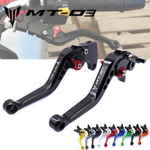 For YAMAHA MT-03 MT03 MT 03 2015-2018 Motorcycle Accessories