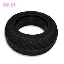 10*2.125 solid tire 10X2.50 scooter tires Inflatable 10 inch electric car free inner tube