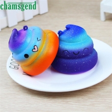 antistress trick slime toy antistress toy simulation 7cm Fun Crazy Poo Squishy Slow Rising Squeeze for kids ov22 p30(China)