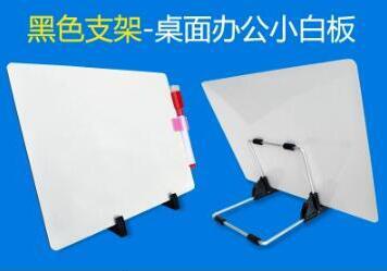 Bureau tableau blanc bureau travail mémo tableau message support cadre étudiant tableau d'écriture