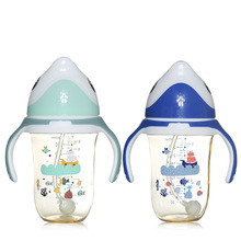 лучшая цена 2019 280ml Baby Bottle Kids CupChildren Training Cups Cute Baby Drinking Handle Feeding Bottle  Baby Feeding Bottle Dolphin