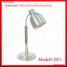 DZ1/DZ2 electric stainless steel food heating warming lamp light for kitchen equipment цена и фото