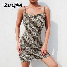 ZOGAA Womens Sexy Snake Print Club Dress Spaghetti Lace Up Slim Mini Bodycon Dresses Party Night