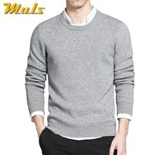 Мужской свитер 2017 O m/4xl