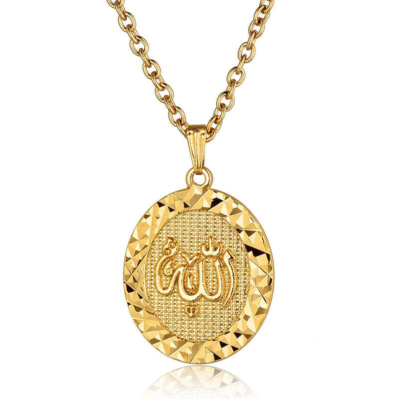 宗教スタイルアッラーメンズ/女性アラビアイスラム教徒のジュエリーシルバー/ゴールド色のメダルペンダントとチェーン