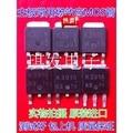 10PCS  Integrated Circuits  2SK3918 K3918 TO252