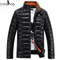2016 New PU Material Glossy Mens Brand Solid Winter Thick Cotton Jacket Men Stand Fashion Parka Men Overcoat Asian Size Z2498