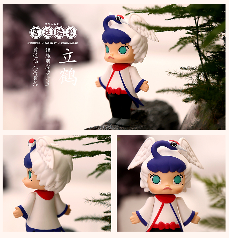 Action & Toy Figures The Best Original Pop Mart Kenny Swork Molly Chinese Zodiac Limited Version Clover Collection Figure For Fan Collection And Gift