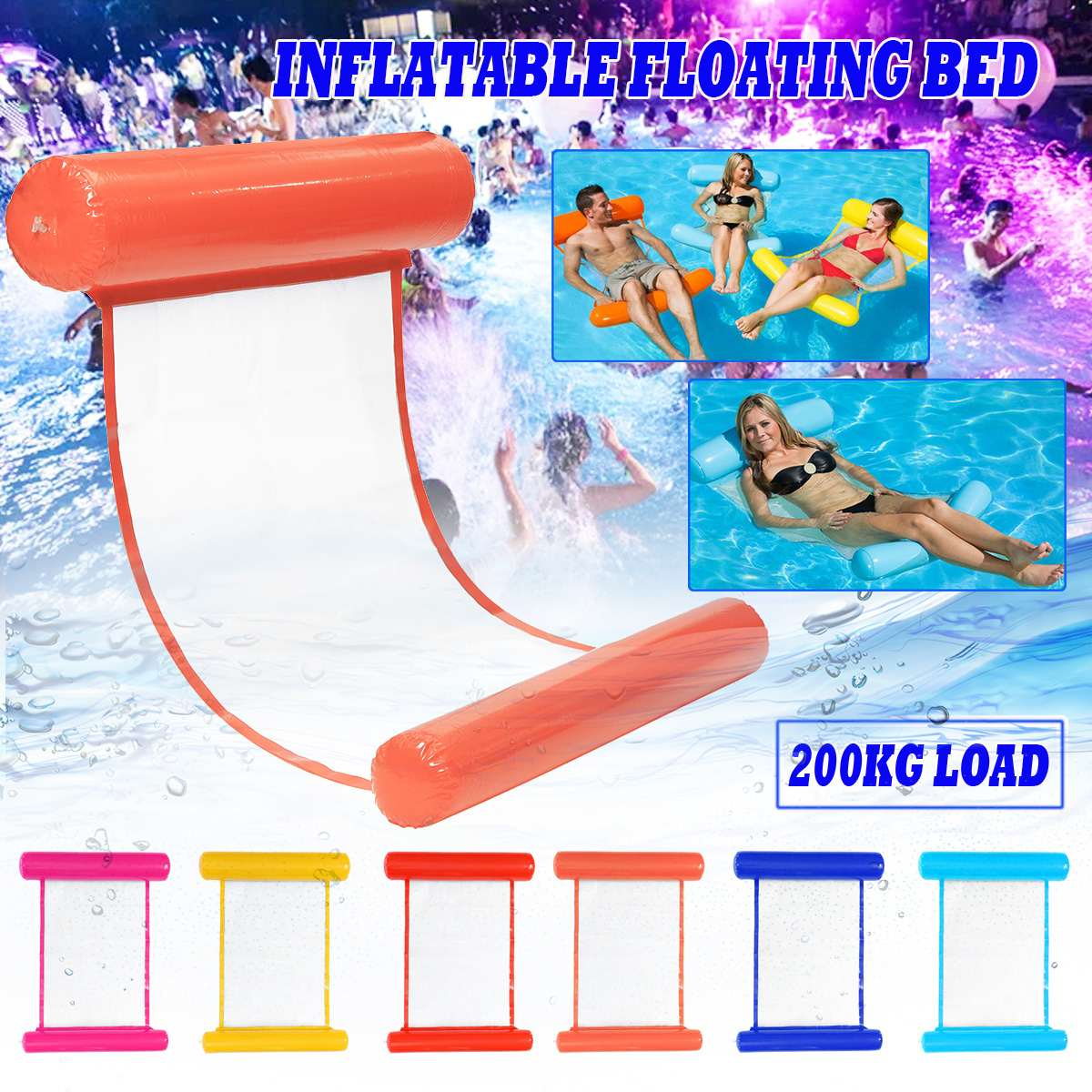Summer Floating Water Hammock Float Lounger Inflatable Floating Bed Beach Swimming Ring Pool Lounge Float Bed Chair Kids Adults