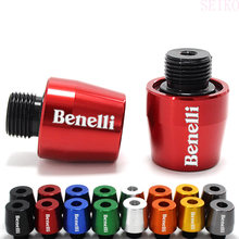 New Motorcycle Handlebar Grips Handle Bar Cap End Plugs For Benelli NT 125 300 600 leoncino 500 leoncinoX BJ 500 BN 600i 302 251(China)