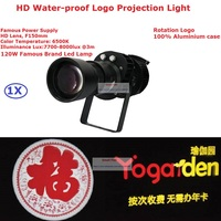 Fast Shipping 1XLot HD Water proof Logo Projection Light 120W High Power ODM Logo Projection Light For Party KTV Nightclubs